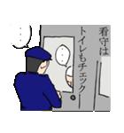 更生マン 受刑生活(個別スタンプ:15)