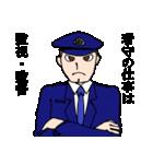 更生マン 受刑生活(個別スタンプ:16)