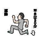更生マン 受刑生活(個別スタンプ:17)