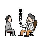 更生マン 受刑生活(個別スタンプ:19)