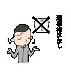 更生マン 受刑生活(個別スタンプ:20)