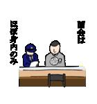 更生マン 受刑生活(個別スタンプ:23)