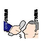 更生マン 受刑生活(個別スタンプ:24)