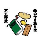 更生マン 受刑生活(個別スタンプ:26)