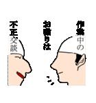 更生マン 受刑生活(個別スタンプ:27)