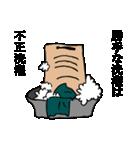 更生マン 受刑生活(個別スタンプ:28)