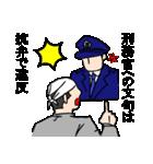 更生マン 受刑生活(個別スタンプ:29)