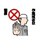 更生マン 受刑生活(個別スタンプ:31)