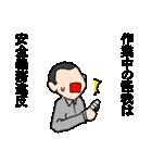 更生マン 受刑生活(個別スタンプ:32)