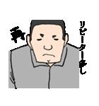 更生マン 受刑生活(個別スタンプ:34)