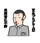 更生マン 受刑生活(個別スタンプ:35)