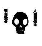 更生マン 受刑生活(個別スタンプ:39)