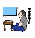 更生マン 受刑生活(個別スタンプ:40)