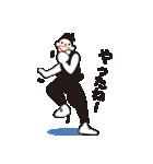 ダンスパフォーマンススタンプ(個別スタンプ:01)