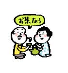 母ちゃんより 2(個別スタンプ:12)