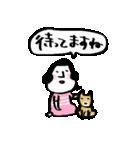 母ちゃんより 2(個別スタンプ:40)