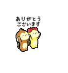 動く!もんちゃん。5(個別スタンプ:02)