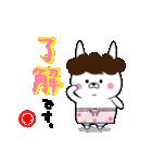 ゆるウサ☆母専用スタンプ(個別スタンプ:01)