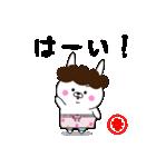 ゆるウサ☆母専用スタンプ(個別スタンプ:03)