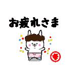 ゆるウサ☆母専用スタンプ(個別スタンプ:06)