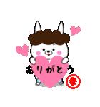 ゆるウサ☆母専用スタンプ(個別スタンプ:08)