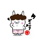 ゆるウサ☆母専用スタンプ(個別スタンプ:09)