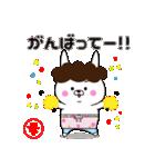 ゆるウサ☆母専用スタンプ(個別スタンプ:12)