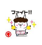 ゆるウサ☆母専用スタンプ(個別スタンプ:13)