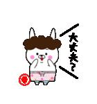 ゆるウサ☆母専用スタンプ(個別スタンプ:16)