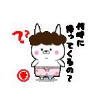 ゆるウサ☆母専用スタンプ(個別スタンプ:17)