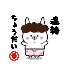 ゆるウサ☆母専用スタンプ(個別スタンプ:21)
