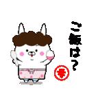 ゆるウサ☆母専用スタンプ(個別スタンプ:22)
