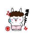 ゆるウサ☆母専用スタンプ(個別スタンプ:23)