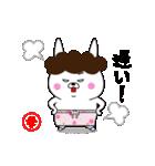 ゆるウサ☆母専用スタンプ(個別スタンプ:24)