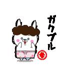 ゆるウサ☆母専用スタンプ(個別スタンプ:25)