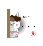 ゆるウサ☆母専用スタンプ(個別スタンプ:26)