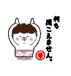 ゆるウサ☆母専用スタンプ(個別スタンプ:28)