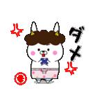 ゆるウサ☆母専用スタンプ(個別スタンプ:29)