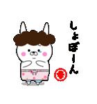 ゆるウサ☆母専用スタンプ(個別スタンプ:30)