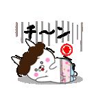 ゆるウサ☆母専用スタンプ(個別スタンプ:31)