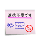 しょう専用・付箋でペタッと敬語スタンプ(個別スタンプ:02)