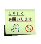 しょう専用・付箋でペタッと敬語スタンプ(個別スタンプ:03)