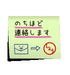 しょう専用・付箋でペタッと敬語スタンプ(個別スタンプ:07)