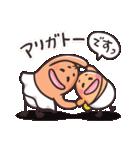 ソップリンのすえなが~~く使えるスタンプ(個別スタンプ:04)