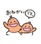 ソップリンのすえなが~~く使えるスタンプ(個別スタンプ:10)