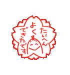 ソップリンのすえなが~~く使えるスタンプ(個別スタンプ:19)
