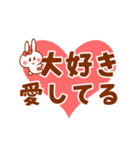 高速で愛を伝えるうさぎ【彼氏&旦那へ】(個別スタンプ:02)
