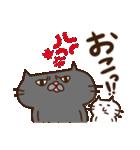 猫の手も借りたい?(個別スタンプ:02)