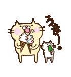 猫の手も借りたい?(個別スタンプ:07)
