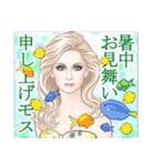 麗しの瞳・2~美女の鹿児島弁スタンプ~(個別スタンプ:01)